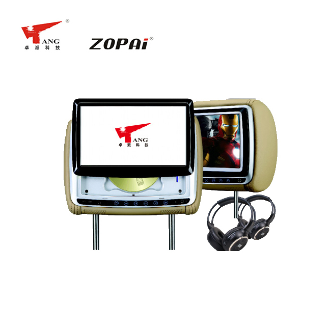 Zopai 9 Inch Rear Seat Twin DVD Players Entertainment Compatible with Wireless Headphones