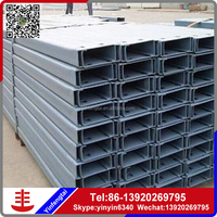 C channel/galvanized c channel/c channel perforated made in china