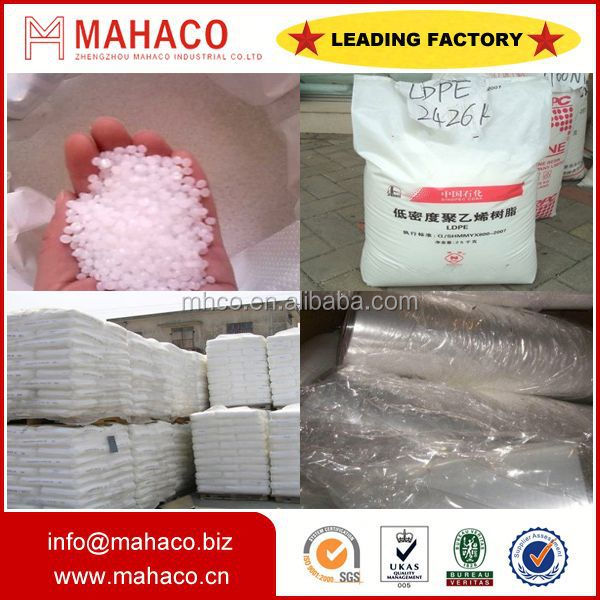 ldpe regranulate