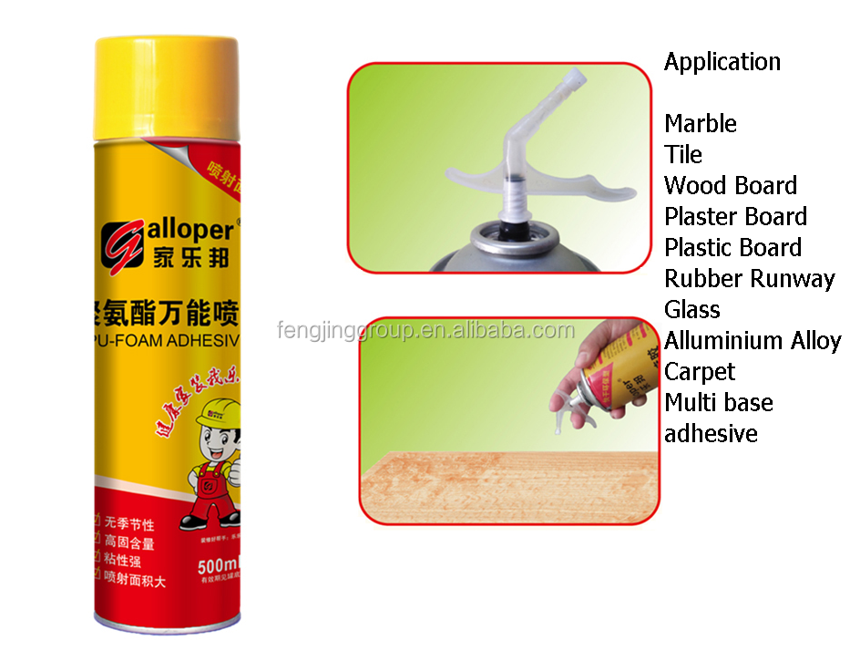 New product spray foam adhesive for wood board