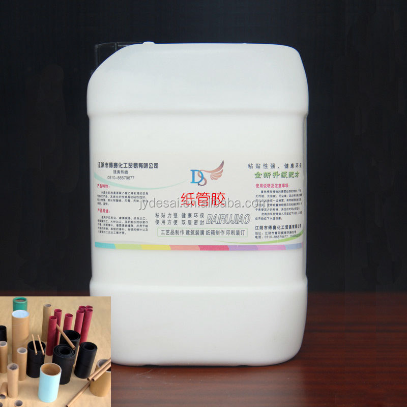 Hot selling factory outlets fast drying paper tube glue adhesive