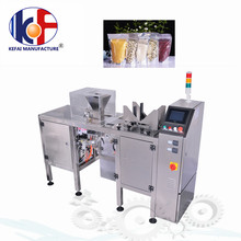 KEFAI China seller customized automatic given stand up pouch packing machine