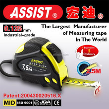 32G ASSIST manufactory new professional nice assist meter tape cover rubber new 5m measuring tape trena measure