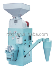 LNT Combined Rice Mill For Sale Rice Mill Plant