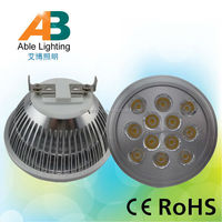 high power 1000lm warm white 3000k 12v 15 degree 12w ar 111 led