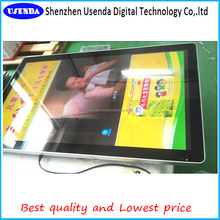 19inch Touch all in one pc Multi Touch Screen Digital Signage