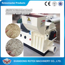 ROTEX Wood Branch/Plastic Hammer Mill/Crusher For Sale In The World