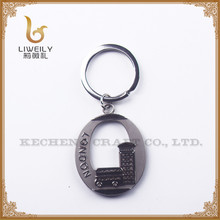 Cheap for Sale Q Letter Metal Key Chain