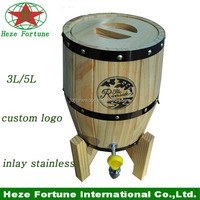 China manufacturer supply cheap beer keg for sale