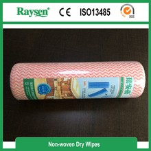 Multi-Purpose Non-woven Kitchen Dry Wipes