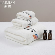 Brand name 100% cotton surplus custom woven hand towel with logo