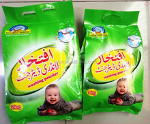 brand laundry detergent washing powder