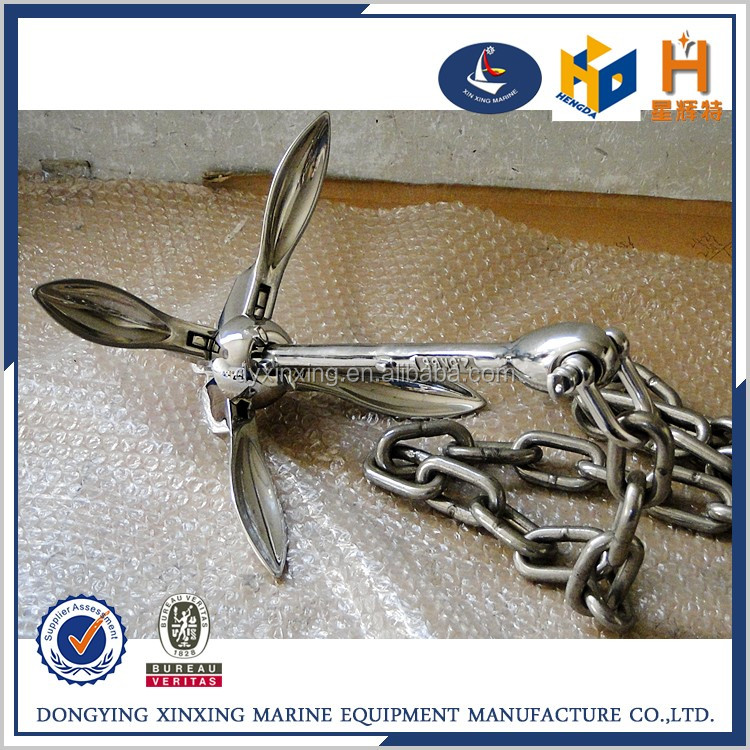 Marine hardware ship and vessel stainless steel 316 light type boat folding anchor