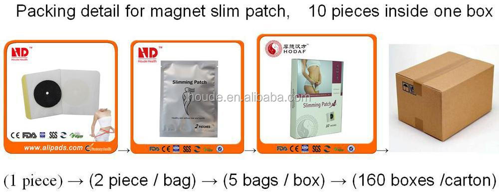 loss weight products sleep 7 maget slim patch