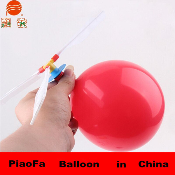 baseball shape latex balloons supply latex ballons