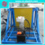 Top 3 manufacturer induction melting furnace for industrial use