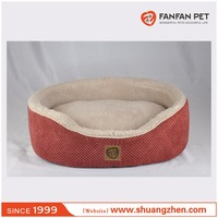 Baby terry sofa oval cat basket luxury pet dog bed