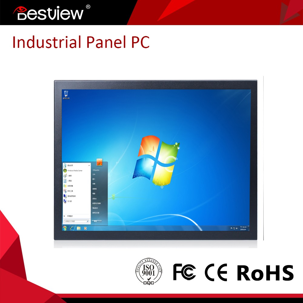 "High brightness Flat Panel 7"" projected Capacitive touch panel PC"