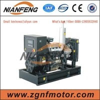 Nianfeng 10kW diesel generator set with QUANCHAI engine, manufacture price