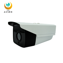 China Zhengchuang 1.3mp home security system cctv HD network long range ip camera