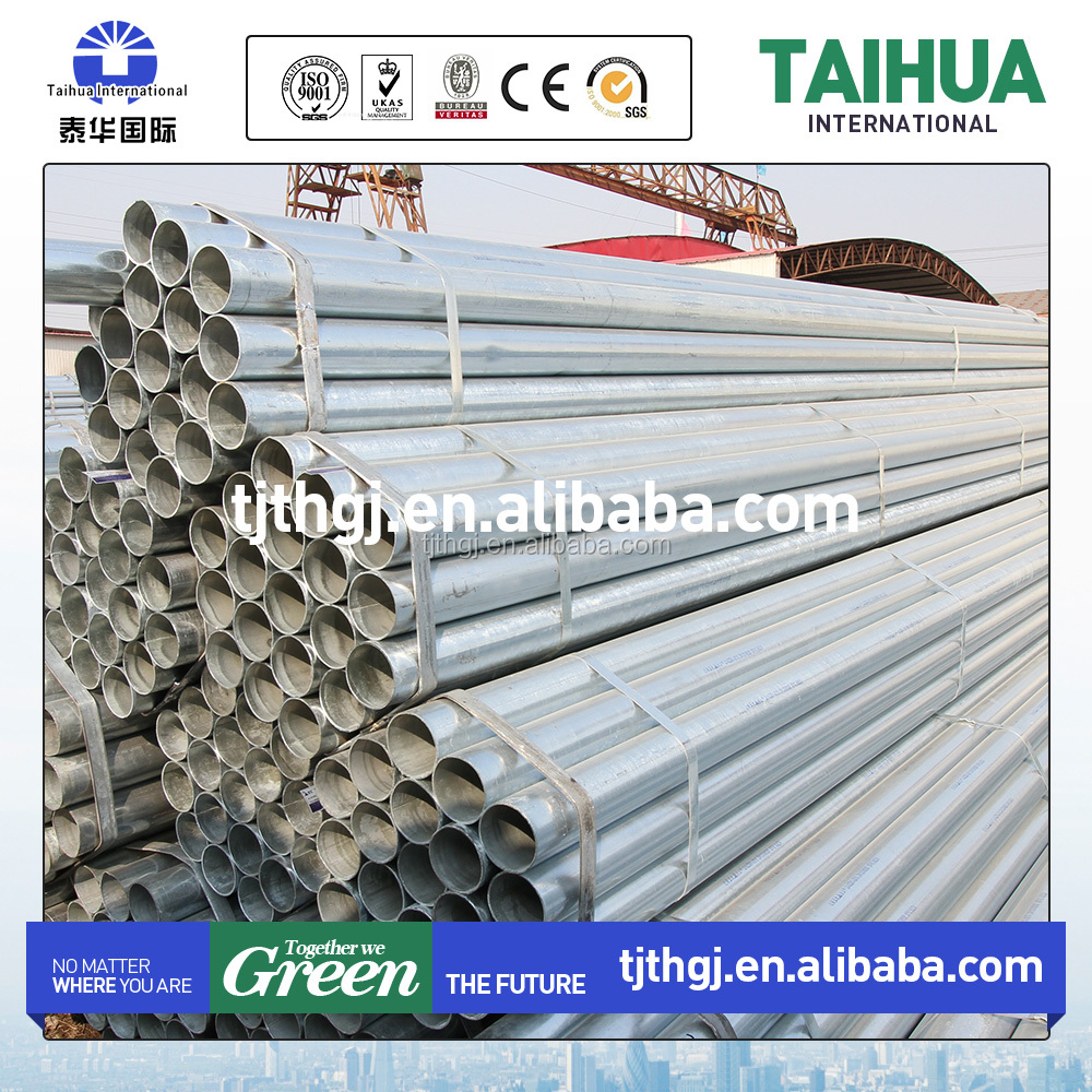 ASTM A106 S235jrh structural hollow steel pipe