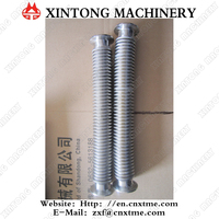 Hot sale/Flexible Corrugated Metal Hose for water heater