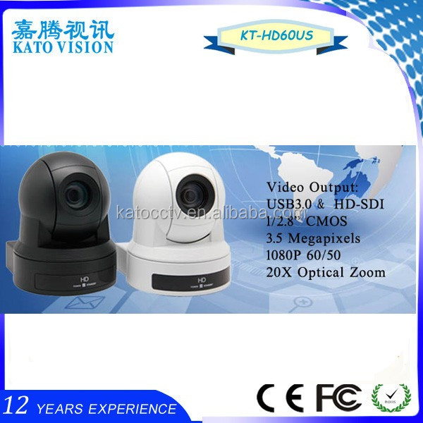 WIFI IP HIGH SPEED DOME CAMERA/PTZ IP DOME CAMERA Video conferencing