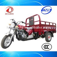 HY150ZH-FY 3 wheel motorcycle