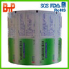Sachet printing breathable polyethylene film in roll for shampoo