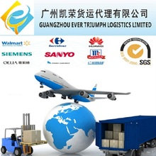 2014 cheap air Freight from China to Phuket Thailand