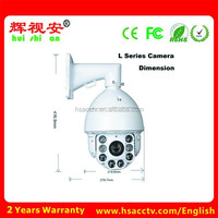Summer Promotion price 20x optical zoom ptz ip camera