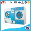 LJ Hot selling 10kg perc dry clean machine for garment