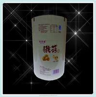 Factory price! customized plastic biscuit packaging/biscuits packing roll film