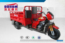 200cc CARGO three wheel tri-motorcycle