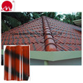 2017 Chinese Fujian Interlocking Tile 300X400mm Ceramic Roof Tile