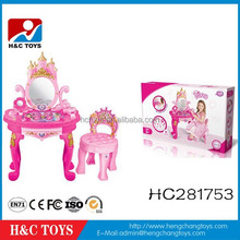 2015 Hot item girls toys beauty pretend plastic makeup,child dresser toy with chair HC281753