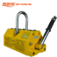1 ton lifting magnet permanent magnetic plate lifter