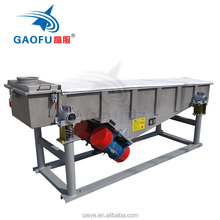 Gaofu linear vibrating sieve for stone powder