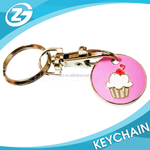 Custom Fashionable Round Personalized Metal Initial Cupcake Trolley Token Key Ring