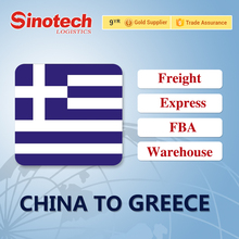 China alibaba express/air/sea shipping to Greece,shipping from China