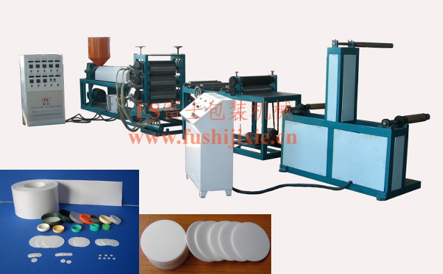 Continuing hot selling Bottle Cap Making Machine