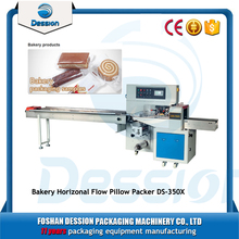 2016 Low Cost Pouch Cake and Sweets Horizontal Packaging machine