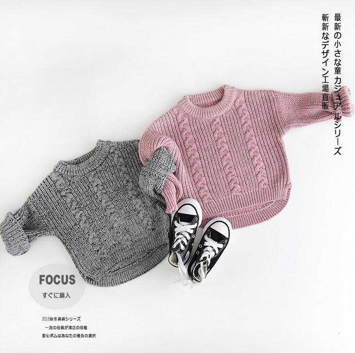 wholesale new 2016 autumn winter baby girls boys soft cotton sweater infants casual Korean design sweaters