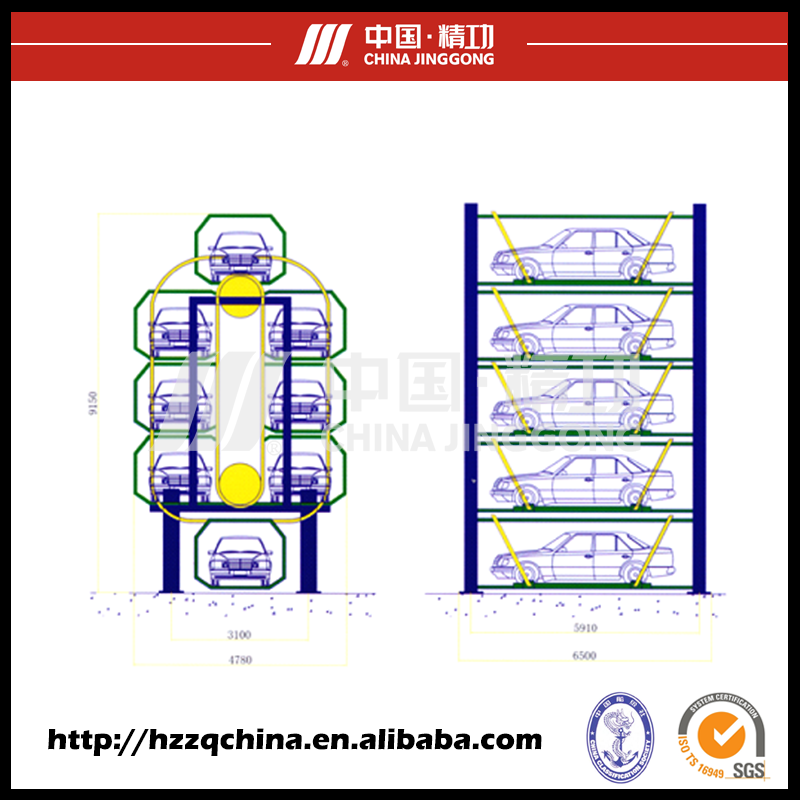 Outdoor Parking equipment smart automated car parking garage system