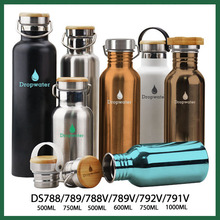 New idea 2016 high quality airtight stainless steel 550ml sport bottle with bamboo screw cap and handle