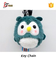 Hot sale gifts adorable cheap soft plush faux fur owl keychain