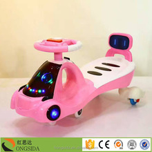 Factory Price Popular colors swing car plasma kids twist car
