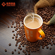 Hot Sale Pure Green Lose Weight Instant Coffee Powder