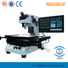 18mm Object Field Electronic Tool Microscope