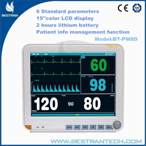 BT-PM8D 15''ECG, 2-TEMP, NIBP, SpO2, RESP, PR/HR multi-parameter cardiac monitor surgical equipment